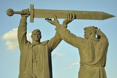 Été de Magnitogorsk Russie l'arrière de l'avant images libres de droits