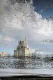 Étangs de Patriarshiye à Moscou Réflexion abstraite de l'eau Photographie stock libre de droits