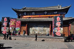 Étape de la Chine de ville de Yunnan Lijiang Shuhe Images stock