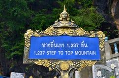 1237 étapes à Wat Tham Sua dans Krabi Images stock