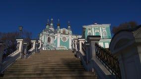 Étapes de la foi Cathédrale de Smolensk photo libre de droits