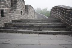 Étapes sur la Grande Muraille de la Chine Photographie stock libre de droits