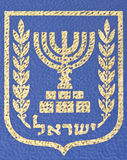 État de signe d'Israël Photographie stock