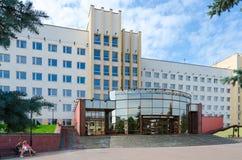 État de Vitebsk d'ordre d'université médicale d'amitié de ` de peuples Photo libre de droits