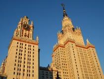 État Univers de Lomonosov Moscou Image libre de droits