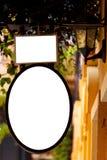 Étiquette de système d'espace vide Photographie stock libre de droits