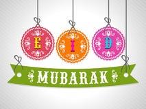 Étiquettes colorées avec le ruban pour Eid Mubarak Images stock