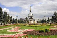 Étoile centrale de flèche de pavillon d'exposition de Moscou VDNH Images libres de droits