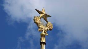 Étoile de bâtiment de Moscou VDNH banque de vidéos