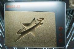 Étoile de Bruce Lee de l'avenue des étoiles, Hong Kong photographie stock libre de droits