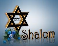 Étoile de David élégante de fond de Hanukkah Photos stock