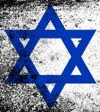 Étoile du drapeau de l'Israël illustration libre de droits