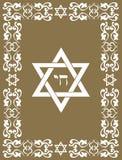 Étoile juive de David avec la conception florale de cadre Photos stock