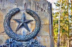 Étoile sur un monument de granit photos libres de droits