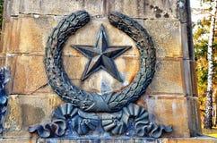 Étoile sur un monument de granit image stock