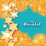 Étoiles de Magen David Simbol juif de vacances de Papercraft illustration de vecteur