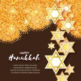 Étoiles de Magen David Simbol juif de vacances de Papercraft illustration libre de droits