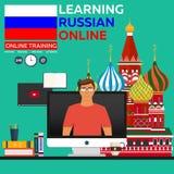 Étude d'en ligne russe Formation en ligne Formation à distance Éducation en ligne Cours de langues, langue étrangère, tuteur de l Photo libre de droits