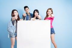 Étudiant heureux de groupe images libres de droits