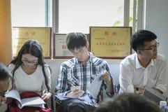 Étudiants universitaires lors de la réunion Photographie stock libre de droits