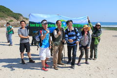Événement de hausse blême de Hong Kong Tai Long Sai Photographie stock libre de droits