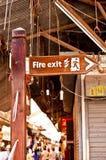 Évasion d'incendie Photos stock