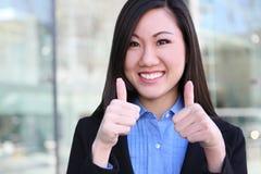 Éxito asiático de la mujer de negocios fotografía de archivo libre de regalías