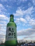 """""""참 ì  ' 슬† κορεατικό Soju Στοκ φωτογραφία με δικαίωμα ελεύθερης χρήσης"""