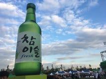 """""""참 ì  ' 슬† κορεατικό Soju Στοκ εικόνα με δικαίωμα ελεύθερης χρήσης"""