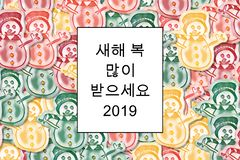 """새핓"""" ¸ìš del 많ì del µ del ³ del ë del """"del ì del ¼ del ìœ del› del ë° de"""" Feliz Año Nuevo 2019 tarjetas en coreano con el m stock de ilustración"""