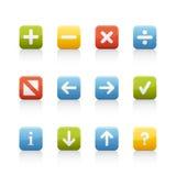 Ícone ajustado - teclas da navegação Fotos de Stock Royalty Free