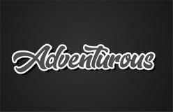 ícone aventuroso do logotipo do projeto da tipografia do texto da palavra da escrita da mão ilustração royalty free