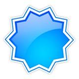 Ícone brilhante em branco da estrela Fotos de Stock Royalty Free