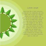 Ícone da árvore de Natal Imagem de Stock Royalty Free