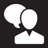 Ícone da bolha do usuário e do discurso, ilustração de fala do vetor da pessoa ilustração royalty free
