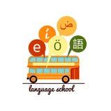 Ícone da escola de línguas Bolhas do discurso com letras do alfabeto estrangeiro Sinal da aprendizagem de línguas estrangeiras Imagens de Stock