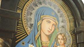 Ícone da mãe do close up do deus video estoque