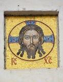 Ícone da porta do mosaico Fotos de Stock Royalty Free