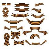 Ícone da Web da cor da fita de St George Foto de Stock Royalty Free
