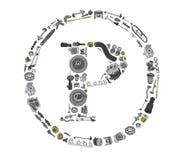 Ícone de Copyright com peças de automóvel para o carro ilustração do vetor