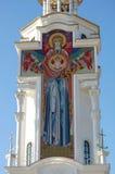 Ícone de Ortodox da igreja do mar imagens de stock