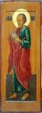Ícone do apóstolo Paul (Pavel) fotos de stock royalty free