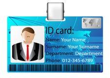 Ícone do cartão de identidade Fotos de Stock Royalty Free