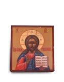 Ícone do deus fotografia de stock