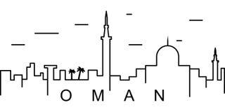 Ícone do esboço de Omã Pode ser usado para a Web, logotipo, app móvel, UI, UX ilustração stock