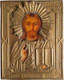 Ícone do Jesus Cristo ilustração royalty free