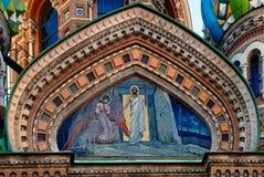 Ícone do mosaico do templo ortodoxo Imagem de Stock
