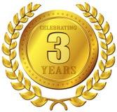 Ícone do ouro da celebração do aniversário Imagem de Stock Royalty Free