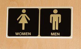 Ícone do toalete Fotografia de Stock Royalty Free