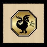 Ícone do zodíaco do galo Fotos de Stock Royalty Free